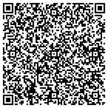QR-код с контактной информацией организации Натали, ТОО
