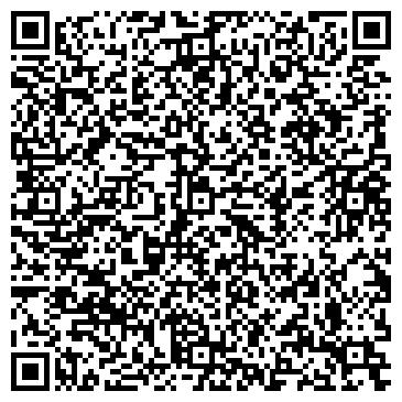 QR-код с контактной информацией организации Эмбаведьойл, ТОО