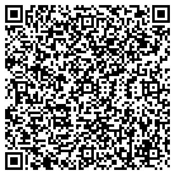 QR-код с контактной информацией организации Садыкова С.А., ИП