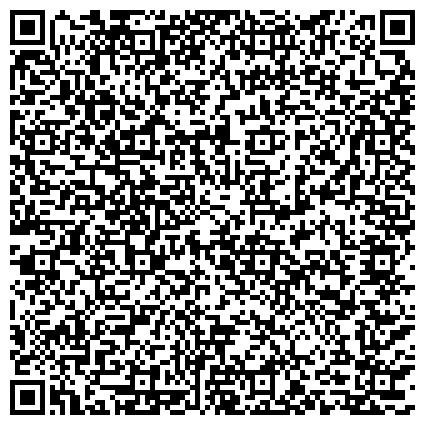 QR-код с контактной информацией организации Супер Продуктс Дистрибьюшен Казахстан (Superior Products Distribution Kazakhstan), ТОО
