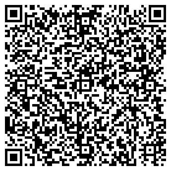 QR-код с контактной информацией организации Звезда-К, ТОО