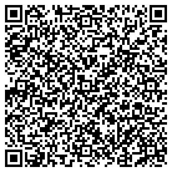 QR-код с контактной информацией организации ТОО ЛиК