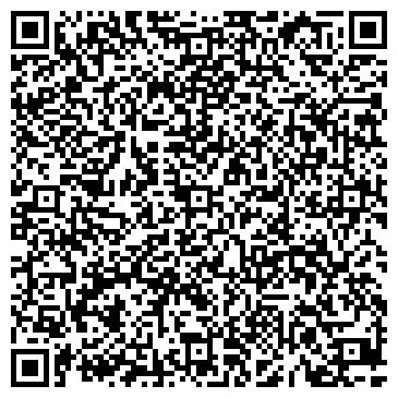QR-код с контактной информацией организации КОР, нефтенная компания, ТОО