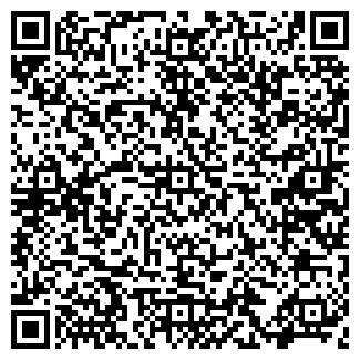 QR-код с контактной информацией организации Базис-Блок, ТОО