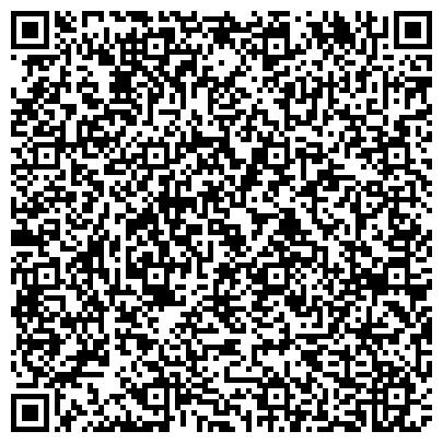 QR-код с контактной информацией организации Лизинговая Компания, оптово-розничная торговая компания, ТОО