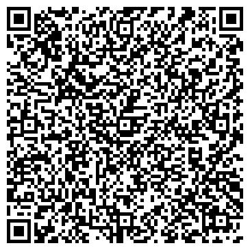 QR-код с контактной информацией организации Decor Stroy (Декор строй), ТОО