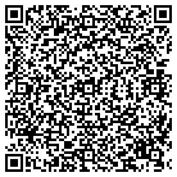 QR-код с контактной информацией организации Автотехмас, ТОО