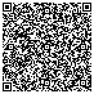 QR-код с контактной информацией организации Нуртем, ТОО