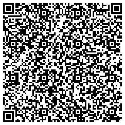QR-код с контактной информацией организации StroyКомплект (СтройКомплект), ТОО