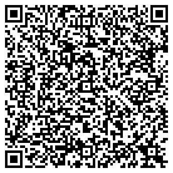 QR-код с контактной информацией организации Арнау-Авто, ТОО