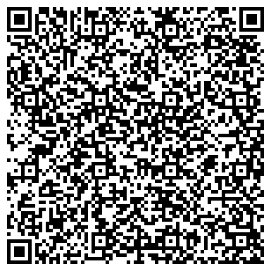 QR-код с контактной информацией организации Central Asia Logistix (Централ Азия Лоджистикс), ТОО