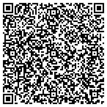 QR-код с контактной информацией организации Vivamer (Вивамир), ТОО