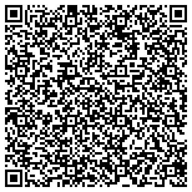 QR-код с контактной информацией организации Каз Кит Интернэшнл Петролеум Инжиниринг ЛТД, ТОО