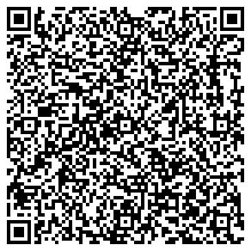QR-код с контактной информацией организации Лидер Нефтепродукт KZ (Кей Зед), ТОО