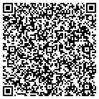 QR-код с контактной информацией организации Автотехстрой Ю.С, ТОО