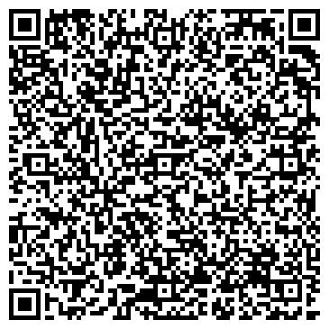 QR-код с контактной информацией организации Solar MBM (Солар МВМ), ТОО
