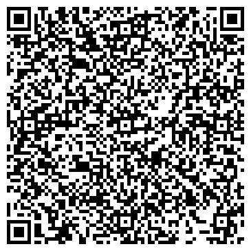 QR-код с контактной информацией организации BGoil (БиДжоил), ТОО