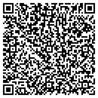 QR-код с контактной информацией организации ТЕМРЮКМОРТРАНС, ООО