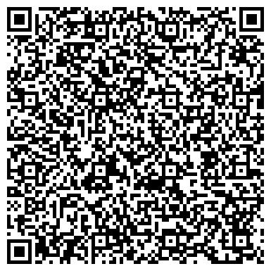 QR-код с контактной информацией организации Оникс Восток Лтд, ТОО