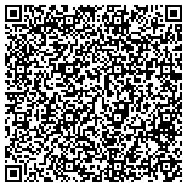 QR-код с контактной информацией организации Маерск Оил Казахстан (Maersk Oil Kazakhstan GmbH), ООО