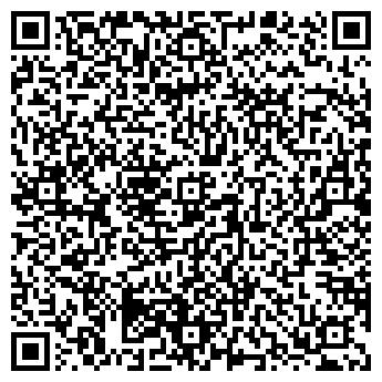QR-код с контактной информацией организации Уш-тал, ТОО