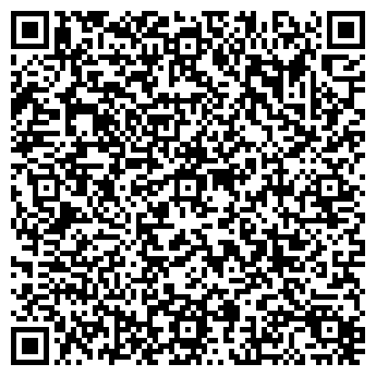 QR-код с контактной информацией организации Аврора НС, ТОО