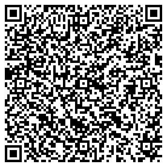 QR-код с контактной информацией организации Аруах оil (Аруах оил),ТОО