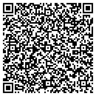 QR-код с контактной информацией организации Авто-Ник, ТОО