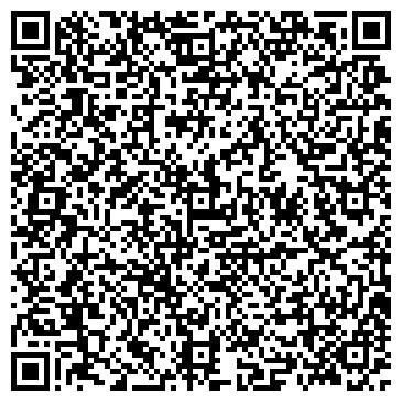 QR-код с контактной информацией организации Элит-Ойл, ТОО
