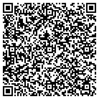 QR-код с контактной информацией организации Авикост,ТОО