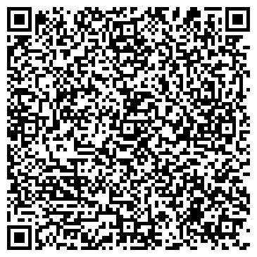 QR-код с контактной информацией организации Maxoil AMK (Макс Оил АМК), ТОО