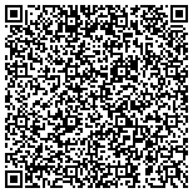 QR-код с контактной информацией организации Grand petroleum Kaz (Гранд петролеум Каз), ТОО