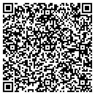 QR-код с контактной информацией организации ПКФ ТАБОРКА