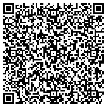 QR-код с контактной информацией организации Казконтракт, ТОО