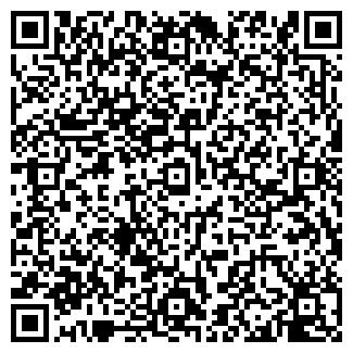 QR-код с контактной информацией организации InterHim (Интерхим), ТОО