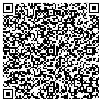 QR-код с контактной информацией организации Сарыарка Ойл Трэйд, ТОО