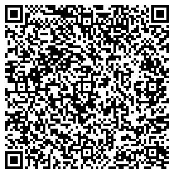 QR-код с контактной информацией организации Доммастер Плюс, ТОО