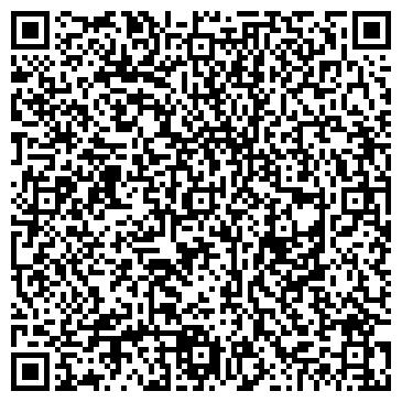 QR-код с контактной информацией организации Алкон 2006, ТОО