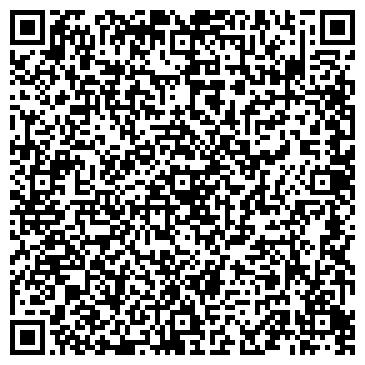 QR-код с контактной информацией организации Element Chem (Элемент Чем), ТОО