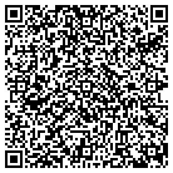 QR-код с контактной информацией организации Адмикон, ТОО