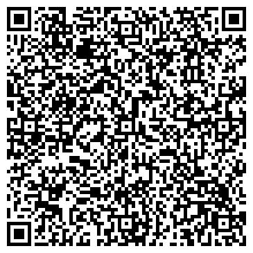 QR-код с контактной информацией организации Трек, ТОО