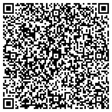 QR-код с контактной информацией организации Глобал Снаб Вест,ТОО