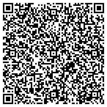 QR-код с контактной информацией организации ТЕМРЮКСКАЯ ТОРГОВО-ПРОМЫШЛЕННАЯ ПАЛАТА