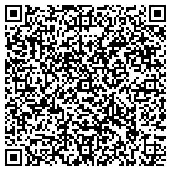 QR-код с контактной информацией организации Фармаком Импэкс, ТОО