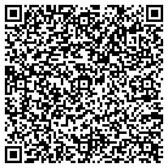 QR-код с контактной информацией организации ОПТИКА NS, ТОО