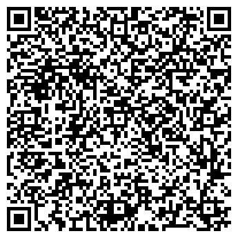 QR-код с контактной информацией организации ТЕМРЮК МОРСКОЙ ТОРГОВЫЙ ПОРТ