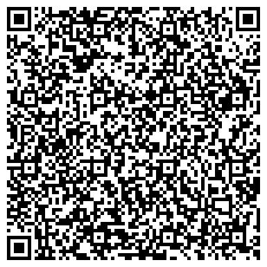 QR-код с контактной информацией организации Ука Азия, ТОО