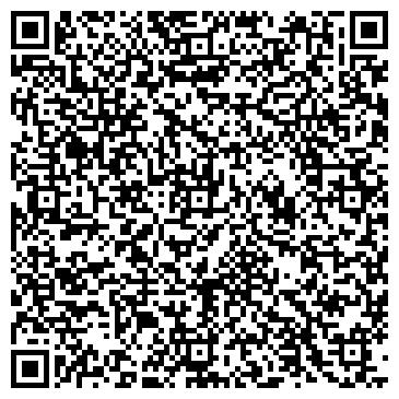 QR-код с контактной информацией организации Бином, ТОО