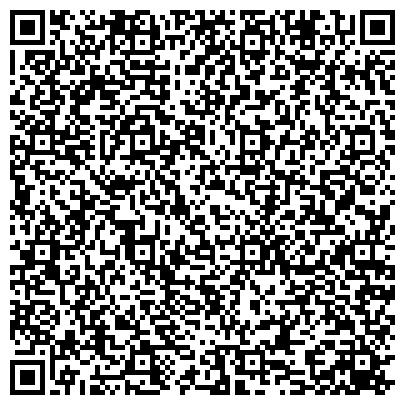 QR-код с контактной информацией организации Энергетический комплекс Т, ТОО