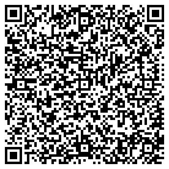 QR-код с контактной информацией организации СТО ЛАДА-СЕРВИС, ТОО